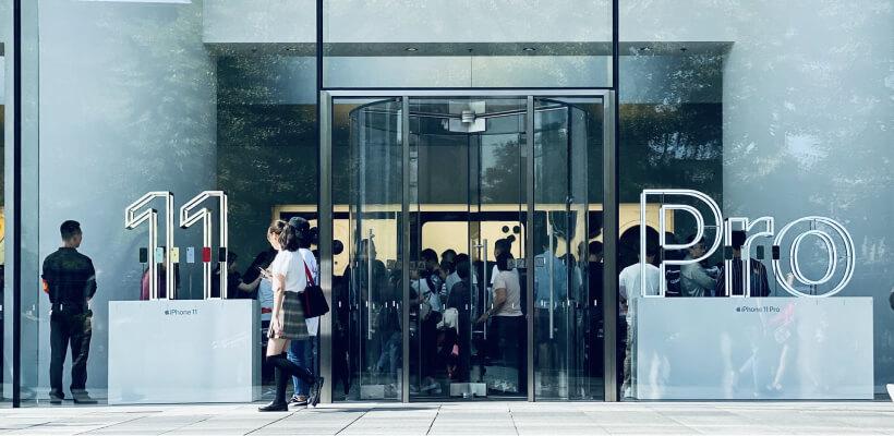 Apple Store de Tokyo lors de la sortie de l'iPhone 11 pro